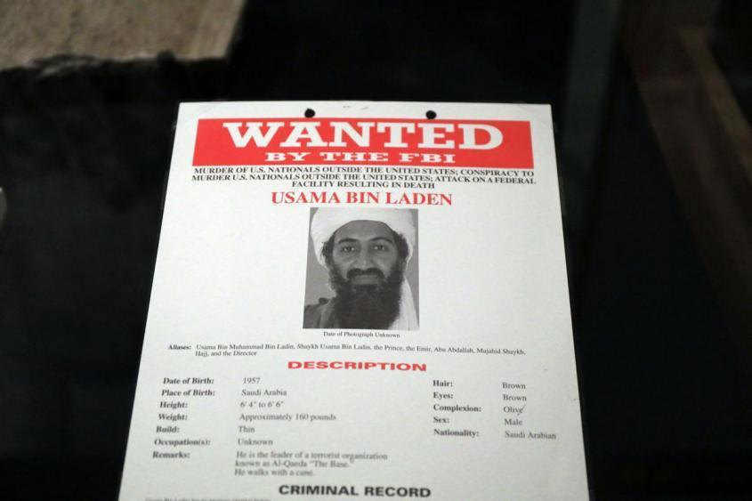 Итоги «войны США с терроризмом»: 20 лет распила бабла и умножение хаоса