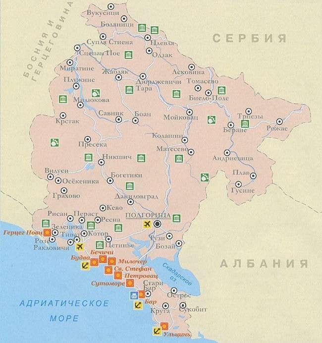 Черногория готова отдать свои земли Путину под военные базы РФ