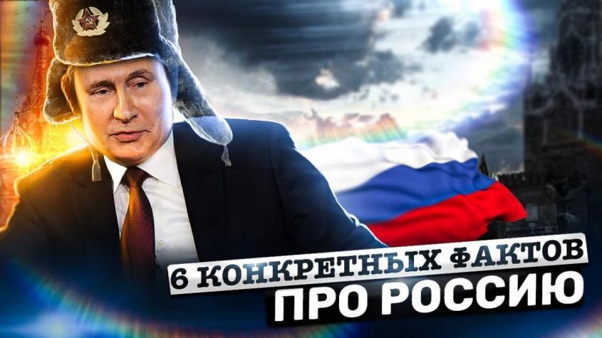 6 конкретных фактов про Россию. Страна победившая голод. Площадь жилья в России