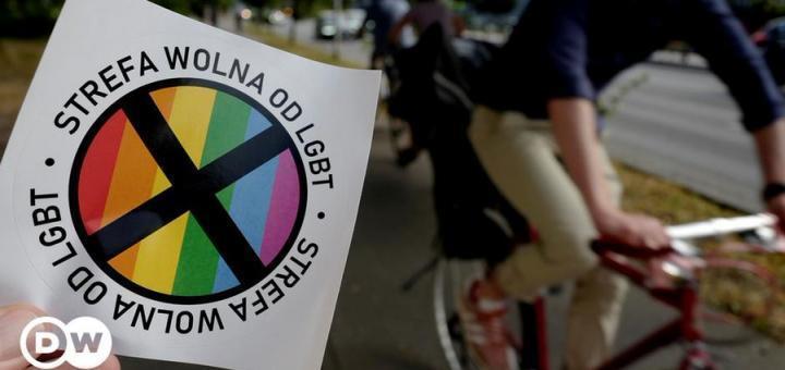 Польские свободные от ЛГБТ зоны разозлили еврофашистов