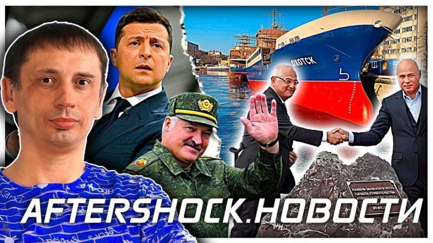 Союзное государство Путина и Лукашенко. Блокировка смартфонов в Крыму