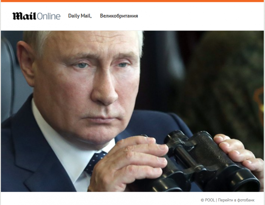 Великобритания: русские – крутые и серьезные ребята. Среди них нет пугливых нытиков
