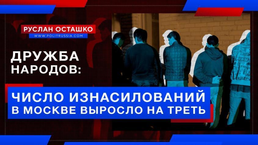 Жители Подмосковья вышли на народный сход из-за убийства женщины мигрантами