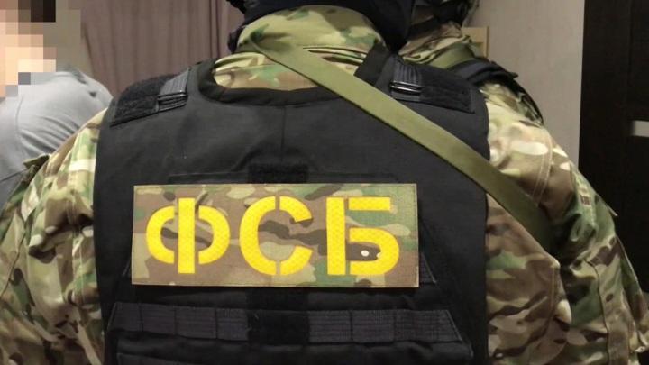 ФСБ рассказала о роли спецслужб Украины в диверсии в Крыму