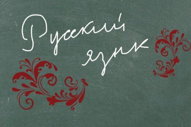 8 исчезнувших русских слов, память о которых до сих пор хранит наш язык