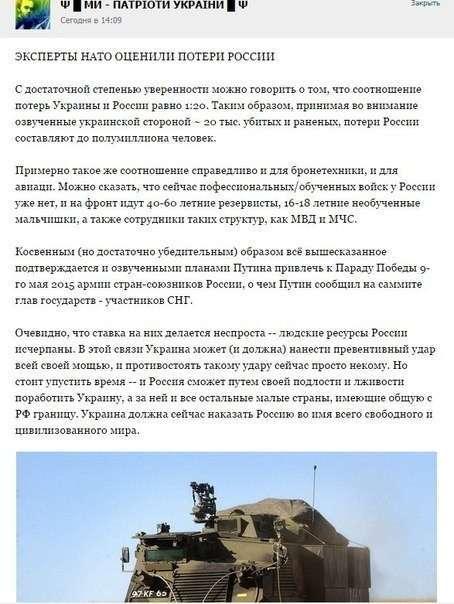 После полугода пряток от военкомата я отправился воевать на Украину!