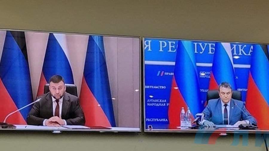 ЛНР и ДНР заключили договор о создании единой таможенной зоны и развитии экономической интеграции