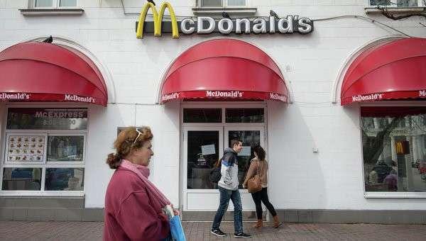 Идея о закрытии Макдоналдс в России