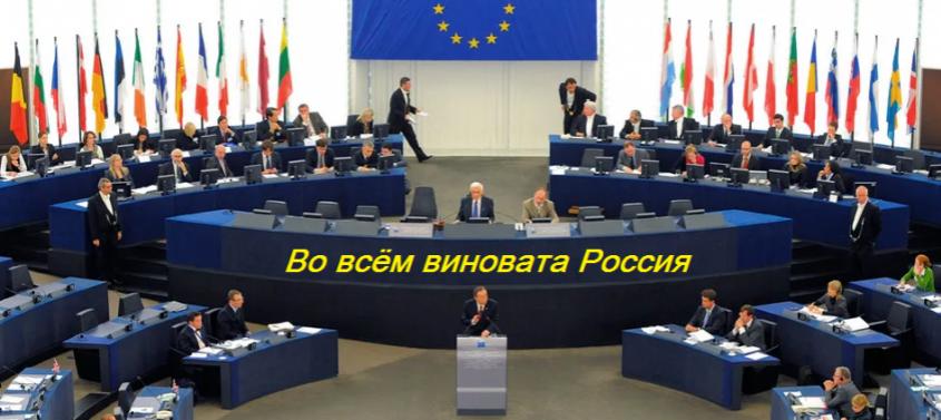 Расследуя рост цен на газ, Европарламент взял след, теперь главное не выйти на самих себя