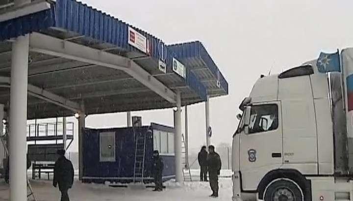 Колонна МЧС России для Донбасса проходит таможенное оформление