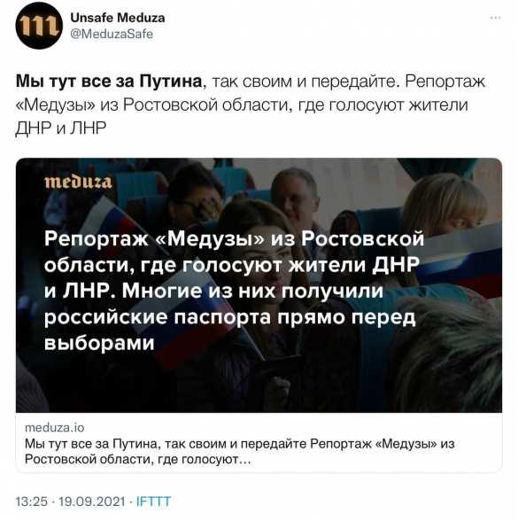 Иноагент Ходорковского Meduza попробовал сказать правду о Донбассе и опозорился | Русская весна