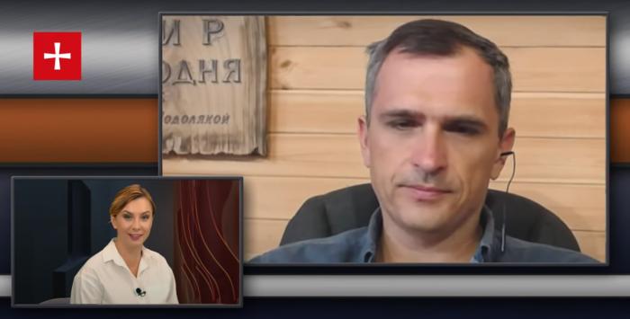 Выборы в России – чего следует ждать Украине: интервью Первому Казацкому