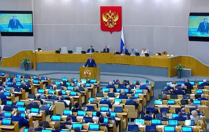 Почему выборы в Госдуму РФ так напугали киевскую хунту?