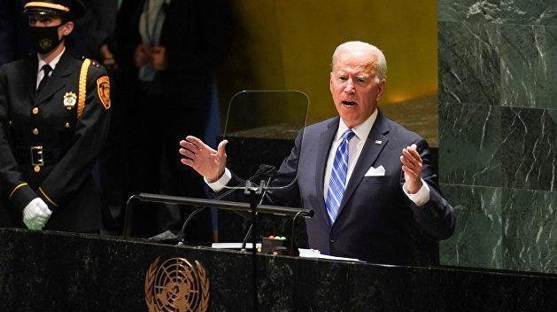Байден удивил и обрадовал своим выступлением на Генассамблее ООН