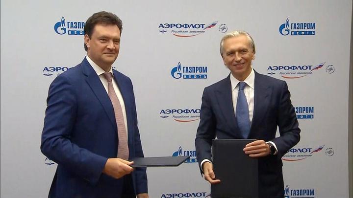 «Газпром нефть» и «Аэрофлот» договорились о производстве «зелёного» авиационного топлива