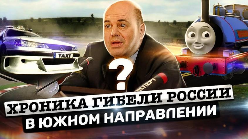 Хроника гибели России в южном направлении. В обход Суэцкого канала