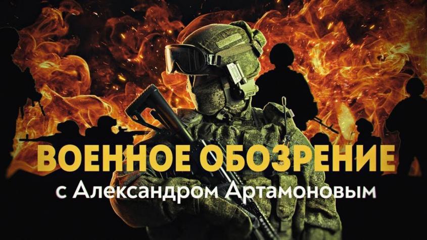 «Мы мирные люди, но...» Главная особенность российских вооружений