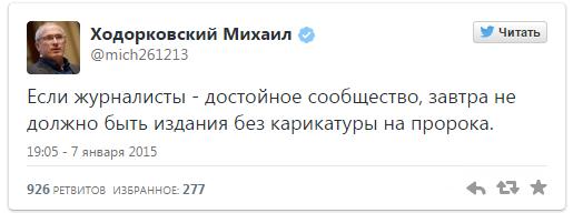 Кадыров стал личным врагом Ходорковского