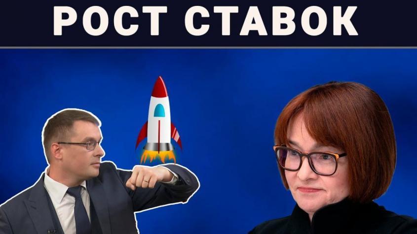 Запад в шоке от инфляции. Лучшие отрасли российской экономики. Растёт доступ на мировые курорты