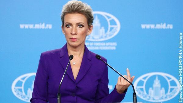 В МИД объяснили завистью реакцию Украины на газовый контракт Венгрии и России