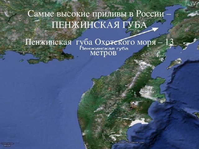 Дух захватывает, какую энергетику будущего может получить Россия