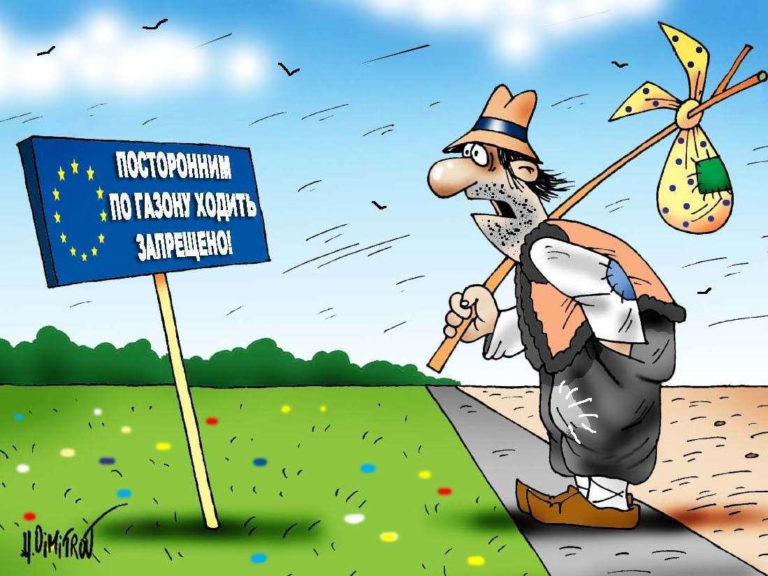 Украина - не Европа. Да и Россия не будет Европой никогда