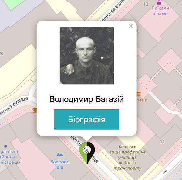 Украинский центр Холокоста вместе с немцами откроют в Киеве памятник убийце евреев