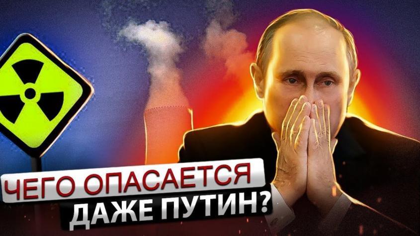 Чего боится даже Путин ? Самолет в АЭС. Безопасность атомных электростанций