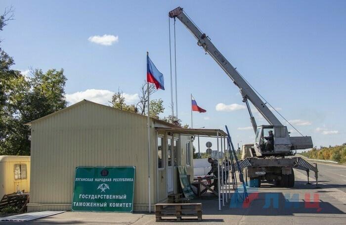 Объединение. ДНР и ЛНР упраздняют внутреннюю таможню