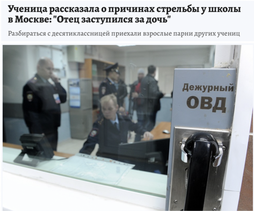Межнациональный конфликт в Москве с участием дагестанской диаспоры. Обращение в Генпрокуратуру и АП
