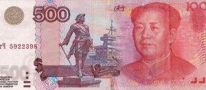 Китай иРоссия: торгуем без доллара!