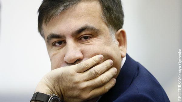 Зачем авантюрист Саакашвили вернулся в Грузию