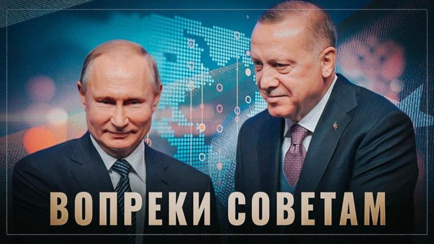 Владимир Владимир Путин играет в долгую. Вопреки «советам друзей»