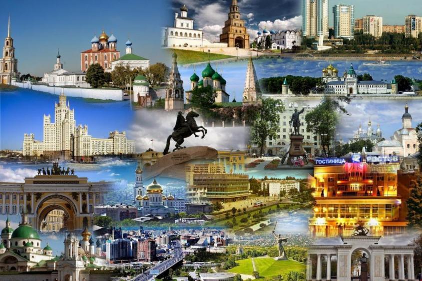 Что должна сделать Россия, чтобы понравиться Западу?