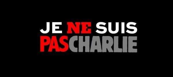#янесharlie - я не Шарли!