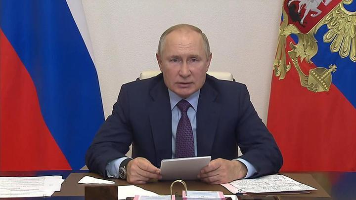 Энергокризис: Владимир Путин указал на энергетические ошибки ЕС