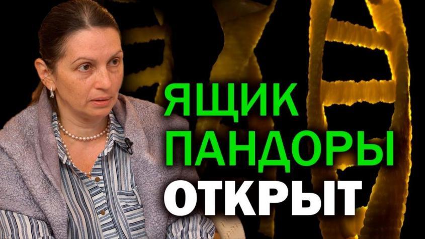 Картахенский протокол по биобезопасности – ловушка для человечества? Валентина Киселёва