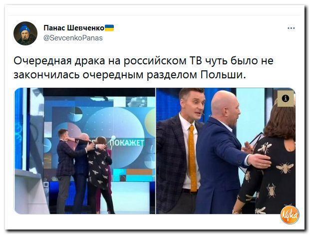 Поляки осознали цену «плевков» в Россию на фоне энергокризиса
