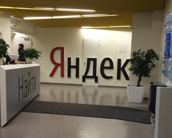 «Яндекс» создает вокруг себя картель СМИ – якобы для «борьбы с фейками»