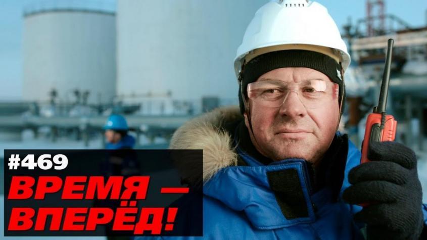 Россия начала реализацию крупнейшего нефтепроекта очень вовремя