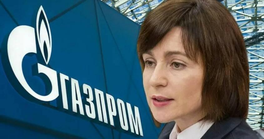 Русофобия Санду ударила бумерангом: кишинёвские делегации безуспешно обивают пороги Газпрома