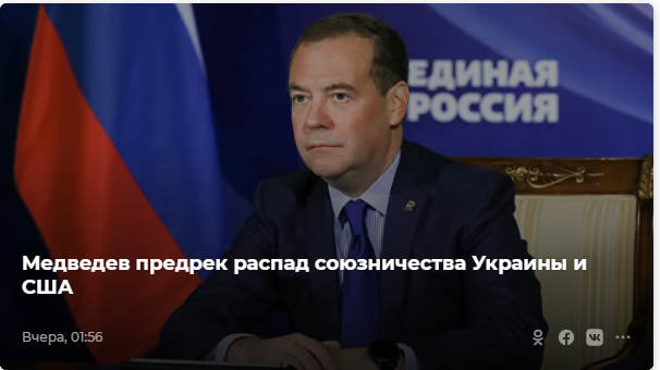 Кнут или пряники: что на самом деле везёт Виктория Нуланд в Россию?