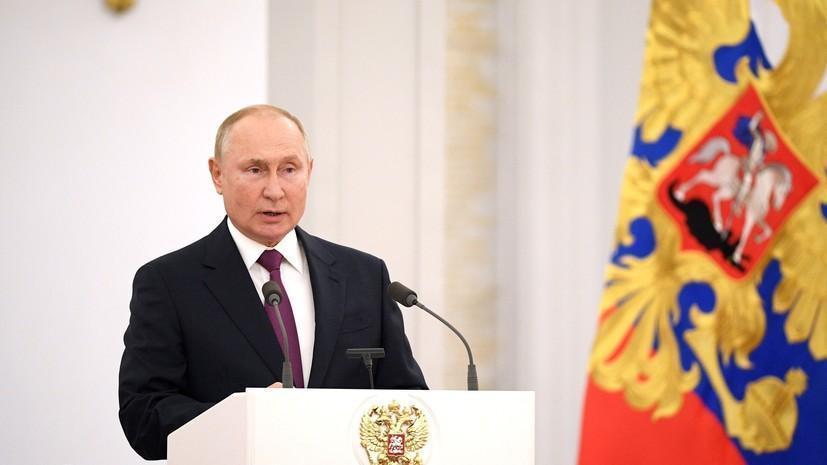 «Главный наш враг – это низкие доходы граждан»: Путин рассказал о планах выделить 41,5 трлн рублей на поддержку россиян