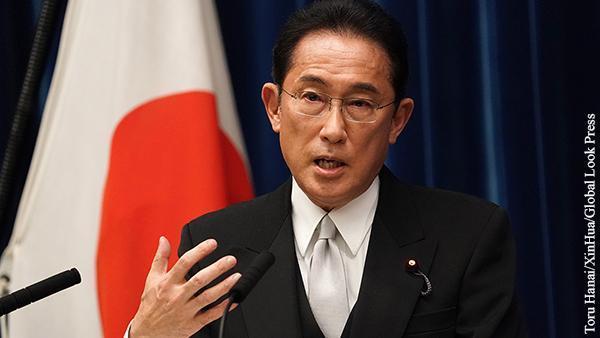 Япония решила капитально испортить отношения с Россией