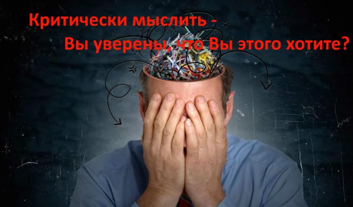 Возвращаясь к Идлибу и Донбассу: сравнительный анализ – русский и турецкий мир