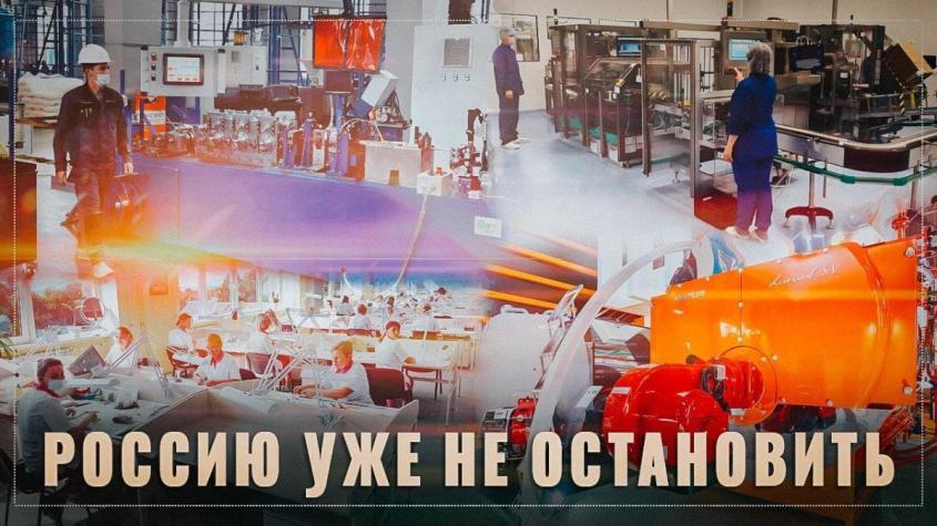 Тихо и без лишнего шума! Всего лишь за один месяц запущено 13 новых заводов