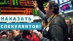 http://xn----ctbsbazhbctieai.ru-an.info/новости/российская-власть-принуждает-металлургов-инвестировать-в-страну/