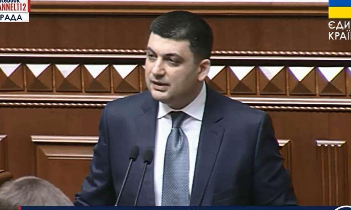 Верховная рада на этой неделе рассмотрит законопроекты о децентрализации власти