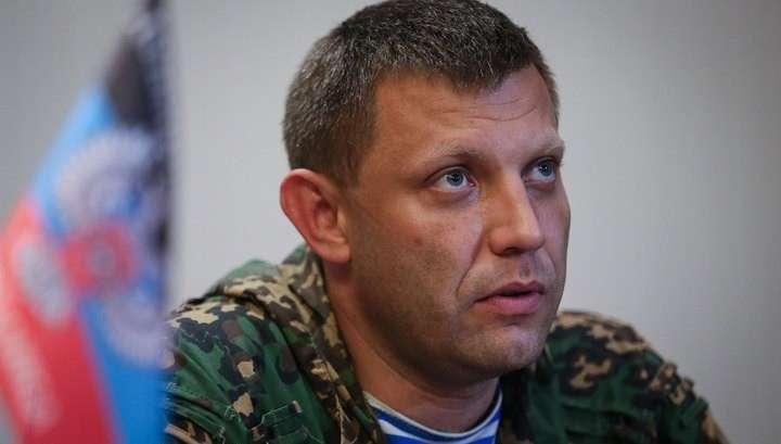 Глава ДНР: Киев решил выйти из перемирия в одностороннем порядке