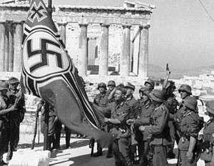 Греция настаивает, что Германия должна ей 11 млрд евро не из-за войны, а по сугубо финансовым причинам